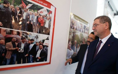 Exposition à Tunis à l'occasion du 2e anniversaire de l'assassinat de Brahmi