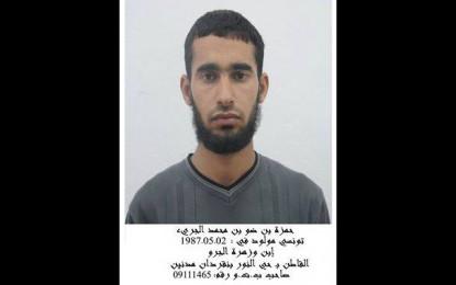 Avis de recherche du présumé terroriste Hamza El-Jari