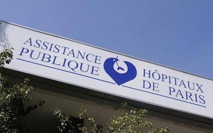 La Tunisie doit plus de 10 MD aux Hôpitaux de Paris