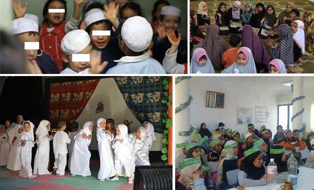 Jardins d'enfants coraniques