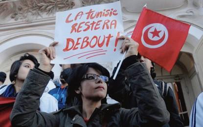 Soutenons la Tunisie, l'unique success story du Printemps arabe