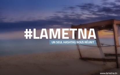 Samsung lance Lametna: Un site pour rassembler les Tunisiens