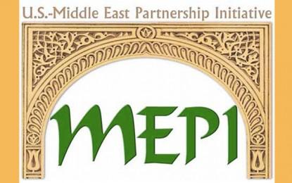 Mepi: Le bureau régional transféré de la Tunisie au Maroc