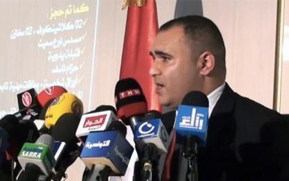 Medias: Mohamed Ali Aroui devant le juge d'instruction en tant qu'accusé