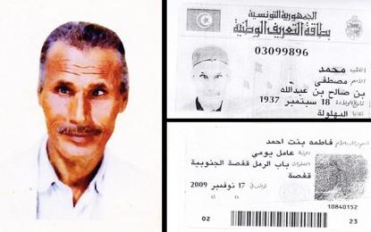 Appel à témoins : Mustapha, atteint d'Alzheimer, disparu à Gafsa
