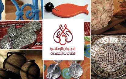 Tourisme : Asma Medhioub, DG de l'Office de l'Artisanat