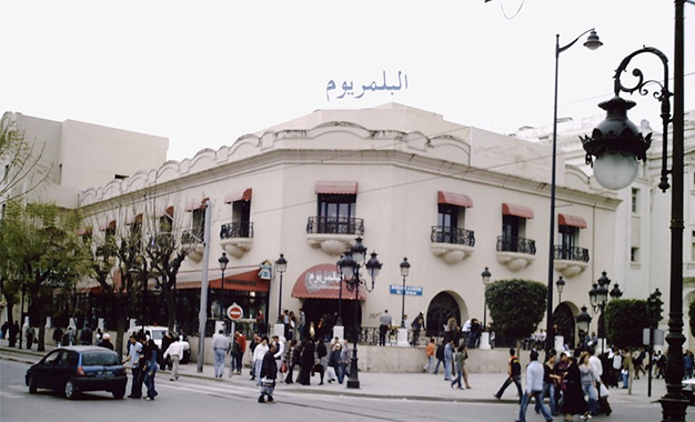 Voici la photo de la kamikaze de l'Avenue Habib Bourguiba