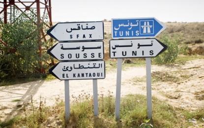 Infrastructure routière: Prêt de 200 M$ de la Banque Mondiale à la Tunisie