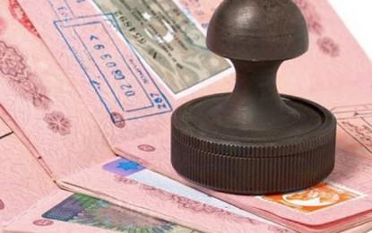 Tunisie exempte du visa les ressortissants de 6 nouveaux pays