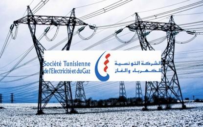 Tunisie : Pas d'augmentation en vue des tarifs de la Steg