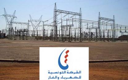 Steg : Les nouveaux tarifs de l'électricité et du gaz