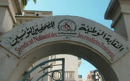 Tunisie: Le SNJT avertit contre les restrictions à la liberté de la presse