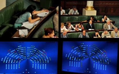 Tunisie : Des députés votent à la place de leurs collègues absents