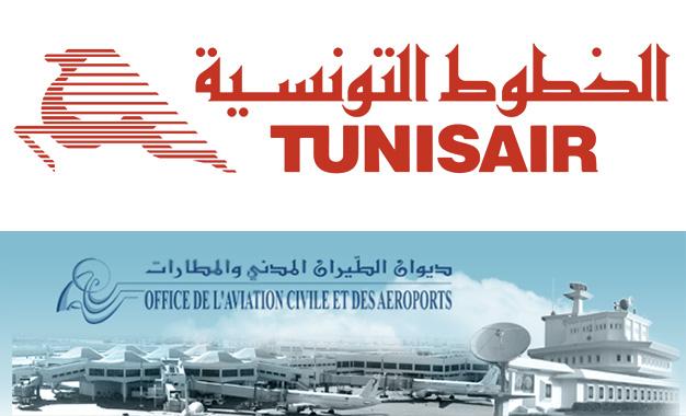 L oaca refuse d accorder un traitement de faveur tunisair kapitalis - L office national des aeroports ...