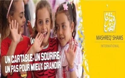 Mashreq Shams : Collecte annuelle de fournitures scolaires