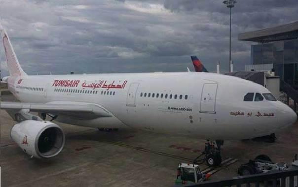 854b78be4567 Tunisair consolide sa flotte avec un Airbus A330-200 - Kapitalis