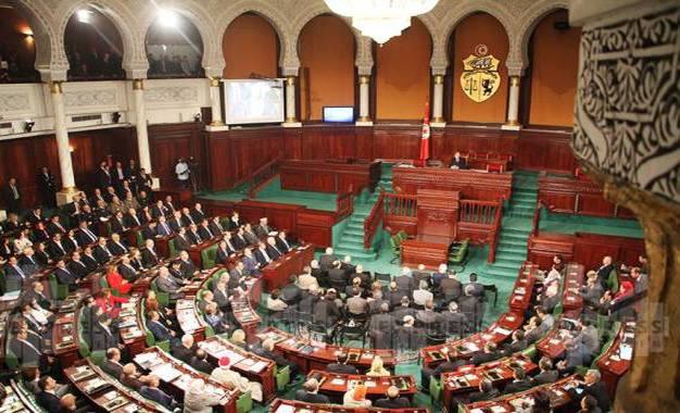 L'Assemblée-des-représentants-du-peuple