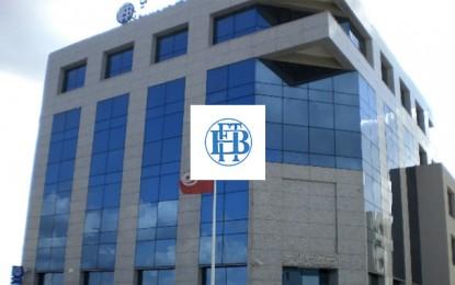 Banque: L'Etat ne pourra plus liquider la BFT