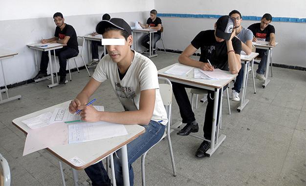 Baccalauréat : Les conditions du bénéfice du rachat Baccalaureat