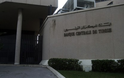 Conjoncture : Consolidation des avoirs nets en devises de la Tunisie
