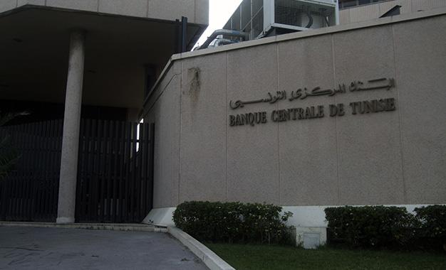 Banque-centrale-de-Tunisie---Tunis