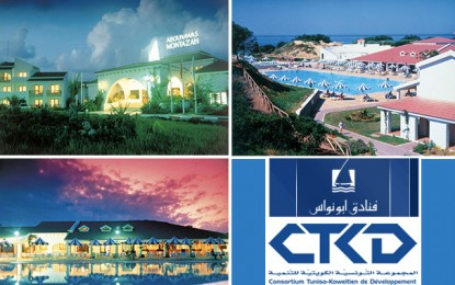 Vers une relance des investissements koweïtiens en Tunisie