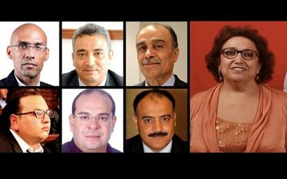 Une commission parlementaire enquête sur les suspects arrêtés après leur libération