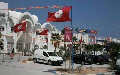 La municipalité de Sousse «mange» le croissant du drapeau tunisien