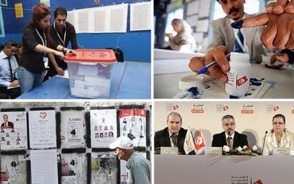 Elections de 2014 : Bilan et recommandations de l'Isie
