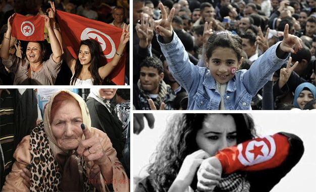 SITE DE RENCONTRE TUNISIEN
