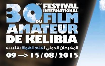 Le festival du film amateur de Kélibia du 9 au 15 août
