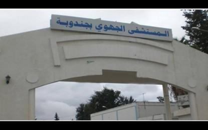 Enquête sur le vieil homme hospitalisé dans un piteux état à Jendouba