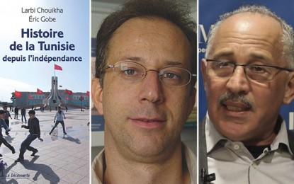 Vient de paraître: ''Histoire de la Tunisie depuis l'indépendance''