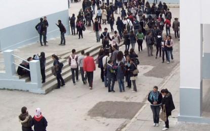 Suggestions pour la réforme de l'enseignement en Tunisie