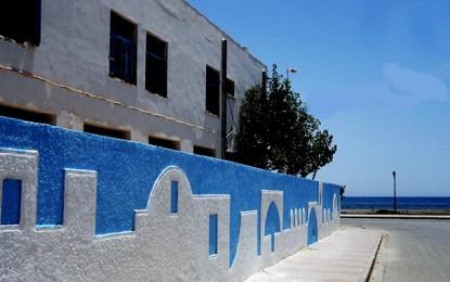 Hammamet: Les parents d'un député hébergés… dans un lycée