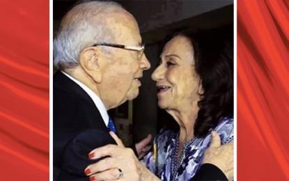 Carthage : Mme Caïd Essebsi à la Fête nationale de la femme