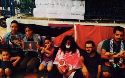 Kairouan : Rassemblement dénonçant le terrorisme des colons israéliens