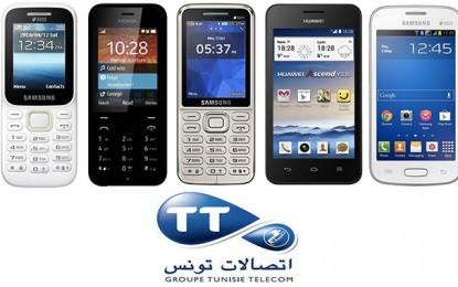 Tunisie Telecom lance des packs prépayés 100% remboursés