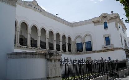 Magistrature : L'initiative législative sur le CSM adoptée