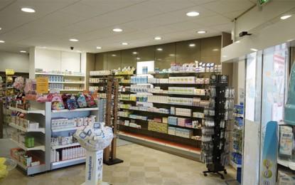 Assurance maladie : Les pharmaciens suspendent l'accord avec la CNAM