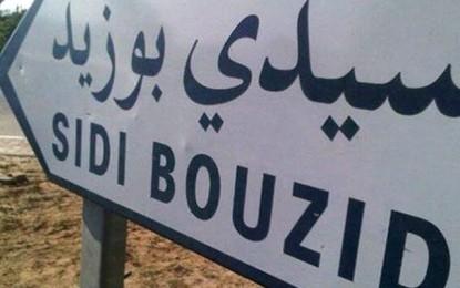 Sidi Bouzid : Campagne de prévention contre l'hépatite A