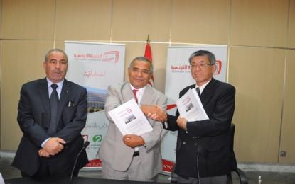 Télévision tunisienne : Signature d'un accord de prêt avec le Japon