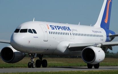 Tunisie : Syphax Airlines reprend ses activités d'ici fin août 2018