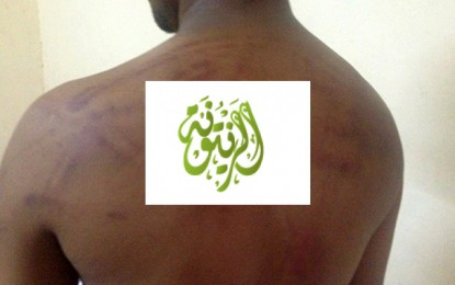 Torture : Zitouna TV poursuivie en justice pour diffamation