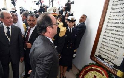 Attentat du Bardo : Une 4e plainte contre la Tunisie