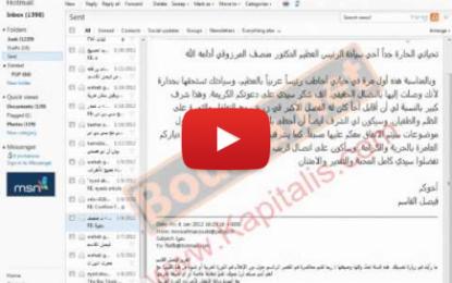 Les mails piratés de Moncef Marzouki et Fayçal Al-Kacim
