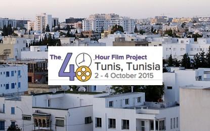 48 Hour Film Project début octobre à Tunis