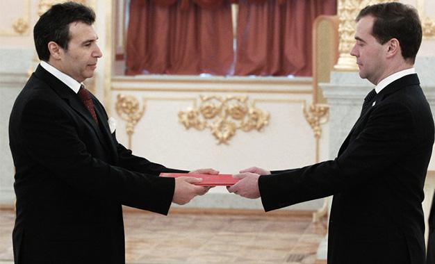 Ali-Goutali-Medvedev