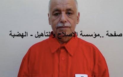 Libye : Exécution imminente de Baghdadi Mahmoudi