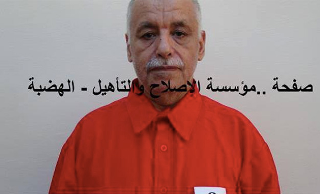Baghdadi-Mahmoudi-en-prison